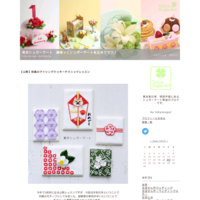 Sensitive skill's sugar cake at 東京校 開催決定のお知らせ - 東京シュガーアート 頑張ってシュガーアートを広めてマス!