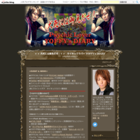 10/22 ANiMiXinアニ玉祭※無料イベント - + + 犬死には御免だぜ!+ + サイキックラバー YOFFY's DIARY