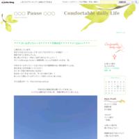2019 新作キットイベントワークショップのお知らせ - ○○○ Pause ○○○  Comfortable daily Life