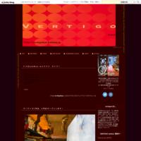 GONDWANA STUDIOのホームページが完成しました! - BAR vertigo 中野 新井薬師~沼袋 BAR バーティゴ