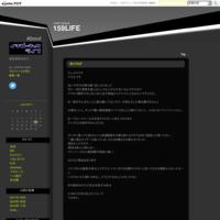 年1ブログ - 159LIFE
