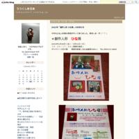 母の日 - うつくしき日本
