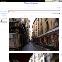 懐かしい場所 - Whims & Caprices