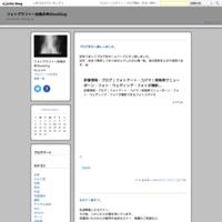 キヤノンプロフォト・トーク - フォトグラファー故島永幸のweblog