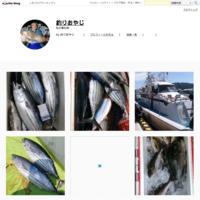 カツオ爆釣@葉山沖 - 釣りおやじ