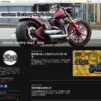 GWのお知らせ - castom factory noys blog