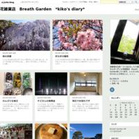 リースレッスンとスイーツアレンジ - 花雑貨店 Breath Garden *kiko's  diary*
