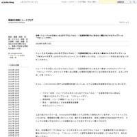 購入 ザ・万舟中穴アタル36競艇必勝法 吉岡 薫 - 価値ある情報ニュースブログ