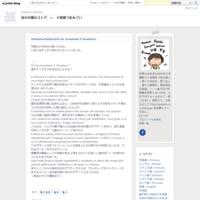 【韓】例文(ちょこんと) - 【まんが&フォト】 ほかの国のコトバ ― 8言語つまみぐい