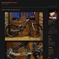 cannondale Cujo 24+ - KOOWHO News