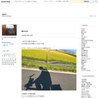 不倶戴天 - UNITY
