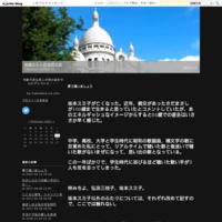 サヨナラ日比谷公会堂 - 函館のシト的徒然日記