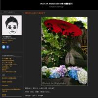 おたまや公園を散策 - Mark.M.Watanabeの熊本撮影紀行