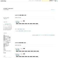 2018年7月に韓国で観劇した演目 - 日ごと夜ごと <what next?>
