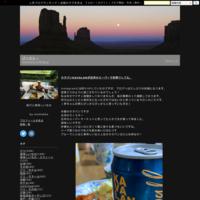 漁師サヌール2020/02 - ぴっから~