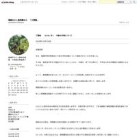 英語ブログ - 福崎の少人数制塾なら 「大塚塾」