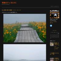 磐越西線下り西会津<芹沼トンネル> 2012年7月 - 常陸のT's BLOG