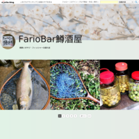 光陰矢の如し… - FarioBar鱒酒屋