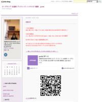 よしざわ窯入荷予定 - ビーズランプ・古道具・アンティーク・ハンドメイド・雑貨 porte