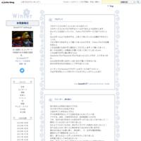 Live SDD 2017 - お気楽毎日