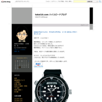 来月からは !! - tokei10.com ハイスピードブログ