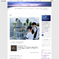 eggplant - 金沢市 床屋/理容室「ヘアーカット ノハラ ブログ」 〜メンズカットはオシャレな当店で〜