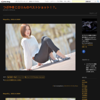 tazumiさん。2020/10/04-3 GH - つぶやきこロリんのベストショット!?。