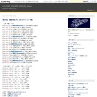 新年のごあいさつ - KAISERS HOCKEY ALUMNI (blog)