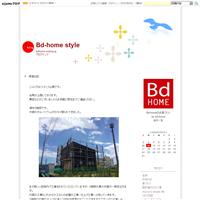 ロープウェイ - Bd-home style