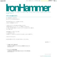 マイクロジャックアクセサリ - IronHammer