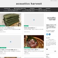 NEAT 80's vintage fabric born to Germany - acoustics harvest