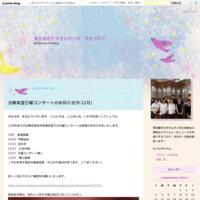 2019年度 旧奏日曜コンサート 4月~7月予定 - 東京藝術大学オルガン科 学生ブログ