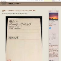 池上線の五反田駅〜東京ワクワク - -