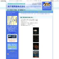 オーナー様へ - 新丸子駅前の不動産、高千穂興産です♪
