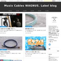 夏季休業のお知らせ - Musix Cables WAGNUS. Label blog