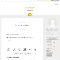 しんぷるisベスト♡ - SHOWINDOW