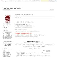【予定表】(2018年11月11日現在) - 【東京 世田谷 升本屋】 泡盛部 公式ブログ