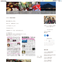 ファミリー可部7月号 - 可部ブログ