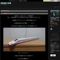 E2系in上越 - 新幹線の写真