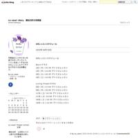 2017年12月レッスンスケジュール - Le vase*  diary 横浜元町の花教室