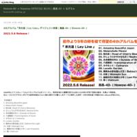 平井堅 | 楽園 - 謎のロン毛ヒゲCOVER #20 - HOWOW-40- OFFICIAL BLOG | 鳳凰-40-