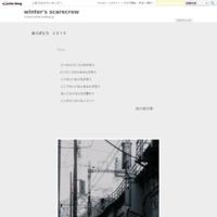 松重さん - winter's scarecrow