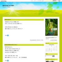 定例会のお知らせ - 緑の党・埼玉(みどり埼玉)