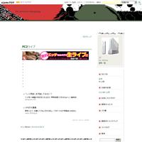 FC2ライブ -  An  Internet  shopping