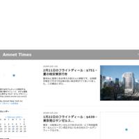 フジテレビ系列・FCIで弊社代表の中川が紹介されました! - Amnet Times
