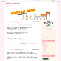 明日はいわきオールジャンルモーターフェス★ - CARO GIRL