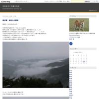 富士見町入笠山の花々その3 - 日本あちこち撮り歩記