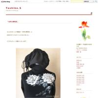 2019年夏夢・遊び展 - Toshiko.S