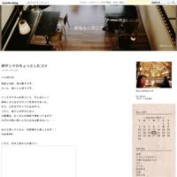 業務連絡(8月日程) - 粉もん☆マニア