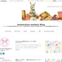 【販売スタッフ募集】 豆千代モダン新宿店より - 豆千代モダン 新宿店 Blog